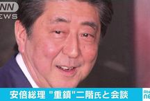 Japan #757LiveJP / Get real-time updates on Japan from 757Live Network, the fastest source of trusted news on the web.
