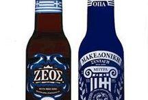 beers /brewery