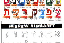 Hebrew School / by Lauren Kramer