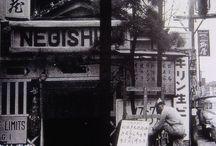過去の横浜