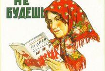 А вы вообще читаете дорогие мои? Всем читать срочно Yuterra Colors.