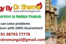 Best Astrologer in Madhya Pradesh / Dr. Sharma is the best Astrologer in Madhya Pradesh. He offers love, relationship, marriage, and family problems solutions by astrology Consult on phone ☎