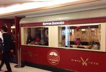 日本食堂 / 食堂車のようなレストラン
