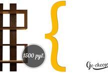 go-choose.ru / Недорогие полки, комоды, офисная мебель в Санкт-Петербурге.