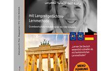 deutsch-als-fremdsprache-lernen / Deutsch als Fremdsprache lernen. Learn german as a foreign language.