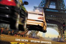 Фильм Такси 1.2.3.4.