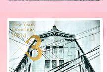 年賀状 / NEW YEAR CARD