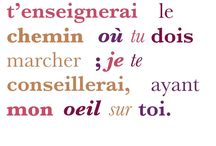 Versets