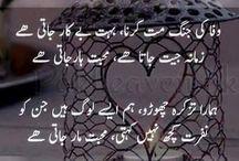 Shayari...