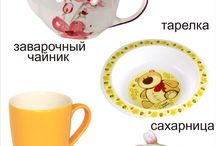 Russkij jazyk | Russian