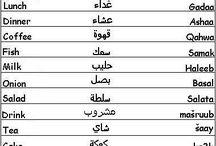 arabic (learn)
