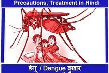 Dengue ka Ilaj