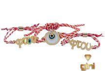 #Martis Bracelets