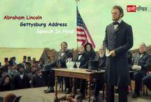 """Abraham Lincoln Speech """"Gettysburg Address"""""""