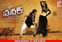 Power Mass Maharaja Movie Review, Rating / Power Telugu Movie Review | Power Movie Review | Ravi Teja Power Review | Power Telugu Review | Power Review | LIVE UPDATES | Power Telugu Movie Rating |