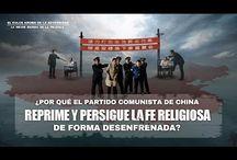 Serie de Vídeos Desvelando la Verdad / #DiosTodopoderoso #IglesiadeDiosTodopoderoso #RelámpagoOriental #Dios #ReligionChina #CrónicasDeLaPersecución #LosCristianosChinos