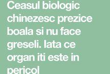 ceas biologic