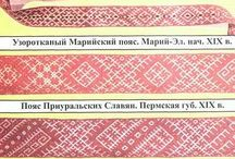 slavic Tablet Weaving