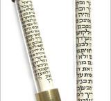 Image Mezuzah