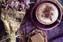 кофе моя страсть