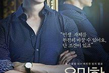 Yeo yeon suk