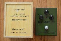 Big Muff Russian