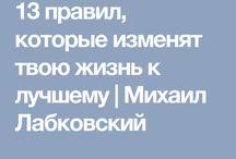 М.Лобковский