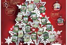 クリスマス広告