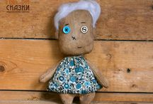 Awesome textile / fabric dolls and toys