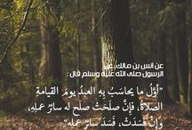 Ahadith