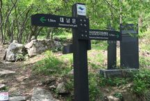 Bring It On Trail Run Road Sign7 & Information Sign / 행궁권역 안내판과 산성탐방지원센터 이정표 (Road sign to Sanseong Information Center & Haeng-gung(Temporary Palace) District Sign) GPS: 37.642029  126.979370 고도(Altitude): 425m