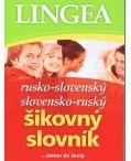 Učebnice / http://www.preskoly.sk/