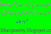 Free Urdu Poetry Urdu Gazals Daily Urdu SMS Funny Urdu SMS / by shahbaz jaan