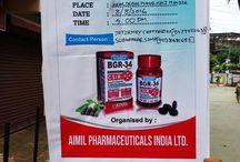 Free Blood Sugar Camp was organised by AIMIL Pharmaceuticals India Ltd / Free Blood Sugar Camp was organised by AIMIL Pharmaceuticals India Ltd at Shataayu Aushdhalaya, Hindmotor, Hoogly. About 100 patients were treated by Dr. Piyush Kr. Dwiwedi.