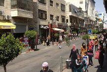 ميرا فلسطين