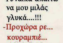 ΑΣΤΕΙΑ ΧΡΙΣΤΟΥΓΕΝΝΑ