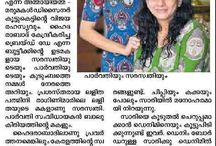 Kerala Saree News Report
