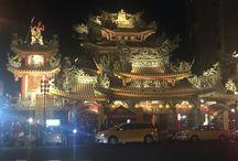 Taipei, Taiwan /  Visit to Taipei