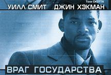 FILMS WITH INSTRUCTIONS ON TACTICS AND STRATEGY OF SURVIVAL / ФИЛЬМЫ С ИНСТРУКЦИЯМИ ПО ТАКТИКЕ И СТРАТЕГИИ ВЫЖИВАНИЯ