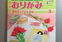 Origami BOOK  ISSUU  MAGAZINE