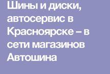 машинка любименькая)