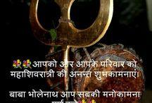Amit Mandhata