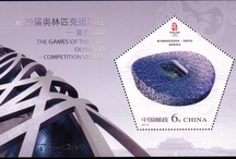 Stamps | Beijing 2008 / Stamps from my personal collection that issued for the Games of the XXIX Olympiad