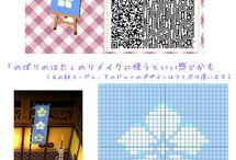 Acnl pixels