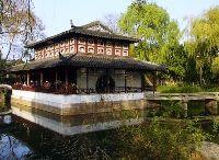 Suzhou attractions / Suzhou attractions