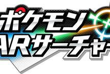 Pokemon Dream Radar / Official artwork and screenshots from Pokemon Dream Radar the Nintendo 3DS app. More info on this game/app @ http://www.pokemondungeon.com/pokemon-dream-radar