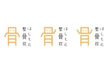 ロゴ_可愛い