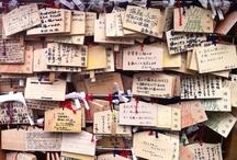 shrines&temples / 神社、仏閣等