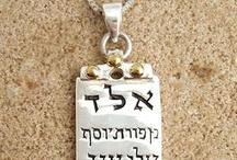 Kabbalah Protection