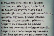 χριστιανοπουλος ποιηματα αγαπης